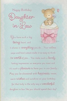 daughter in law birthday card messages ; 9718315a1a0a5230d094b3496b6348db--birthday-sentiments-card-birthday