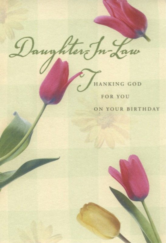 daughter in law birthday card messages ; a716d4efd448876f9d44199eb7913f52