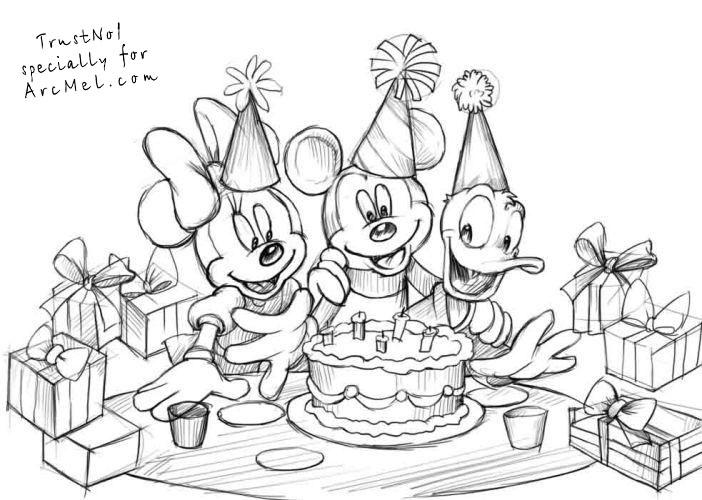 drawing of birthday scene ; How-to-draw-a-birthday-party-step-5