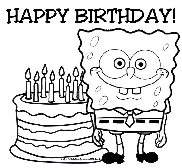 easy drawing of birthday party ; 18500cb181e4cab1d39d159fba4eea6d--spongebob-birthday-party-free-birthday