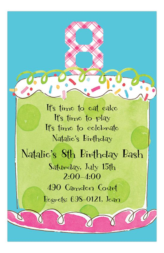 eighth birthday invitation wording ; 218db313d52f52eac9e7e8e24a9eeaf3