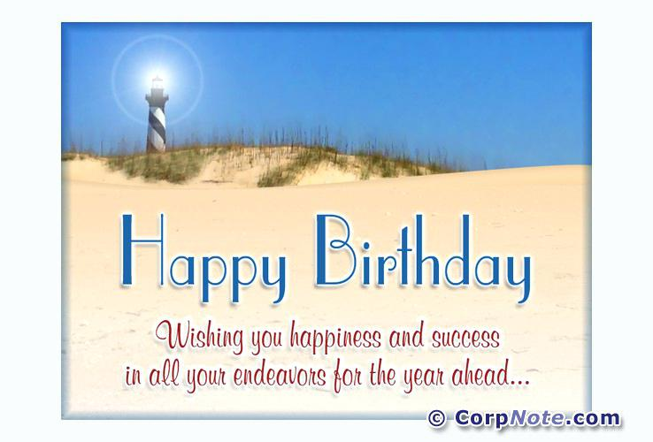 employee birthday card messages ; holiday-greeting-card-messages-for-employees-birthday-with-auto-scheduling-email-inbox-or-web-browser