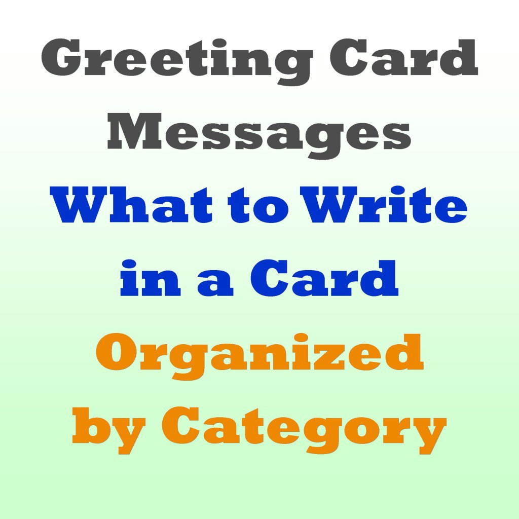 example of birthday card message ; 29934bb6f7ce890e3354845fc5a0571a