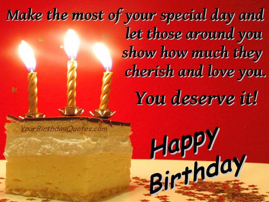 excellent birthday quotes ; special-friend-birthday-wishes-new-great-birthday-quotes-of-special-friend-birthday-wishes