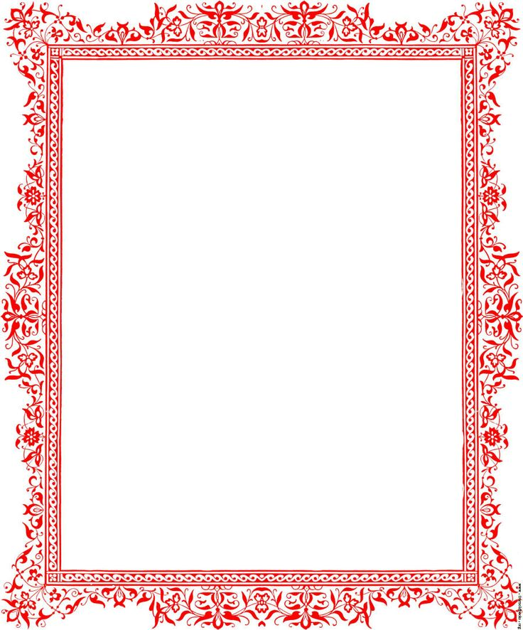 free birthday borders for microsoft word ; microsoft-office-christmas-borders-free-borders-for-pages-free-border-clipart-for-word-736_886