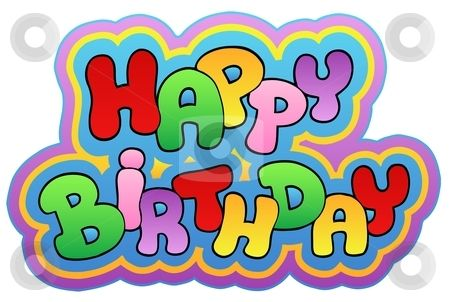 free birthday downloads cliparts ; happy-birthday-and-anniversary-clipart-1