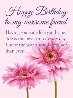 free happy birthday greeting cards for best friend ; 1512eb23870828c62870d5bb54114d7c