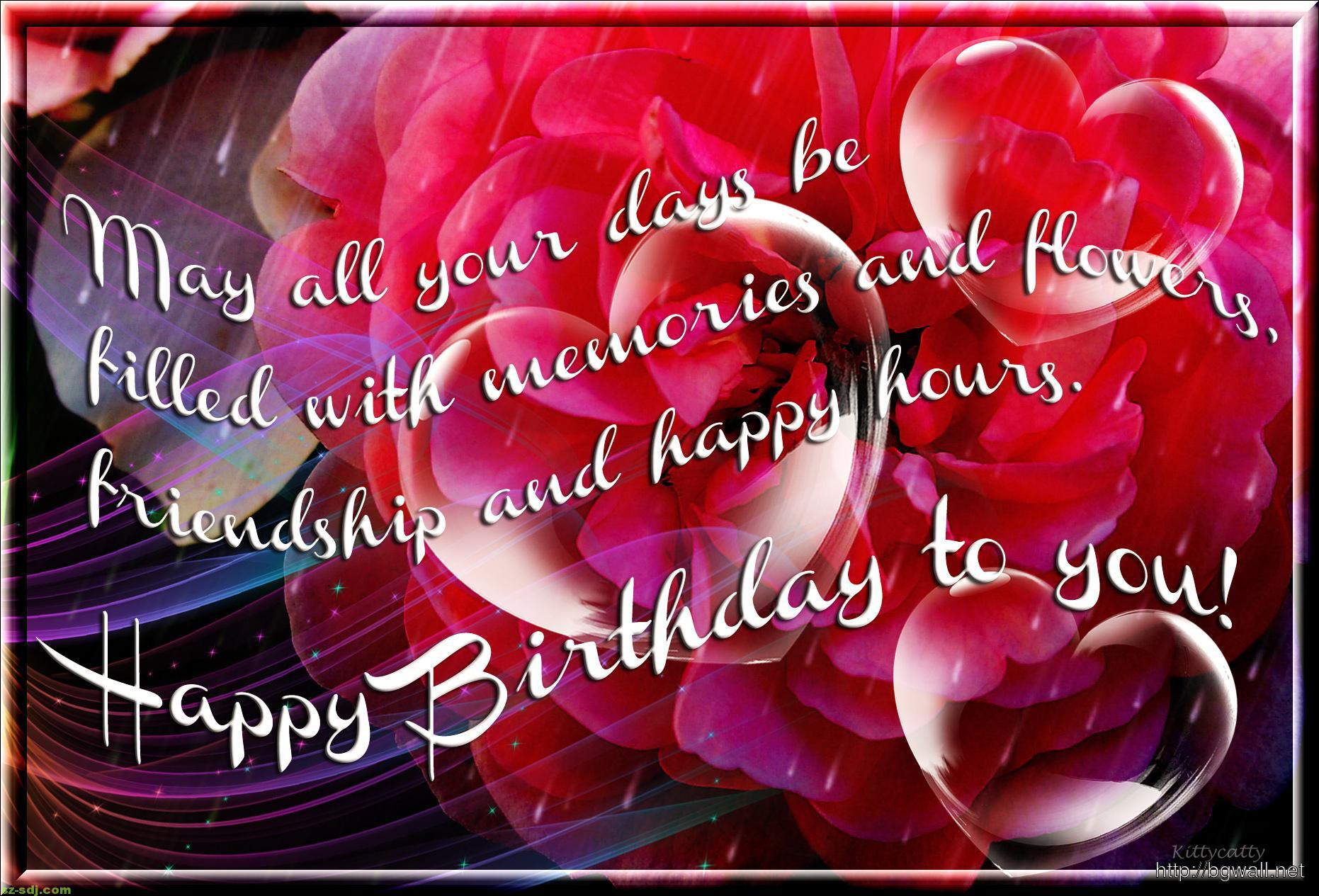 free happy birthday wallpaper for android ; e5046a5399c7f59424bf75bb20e6acb0