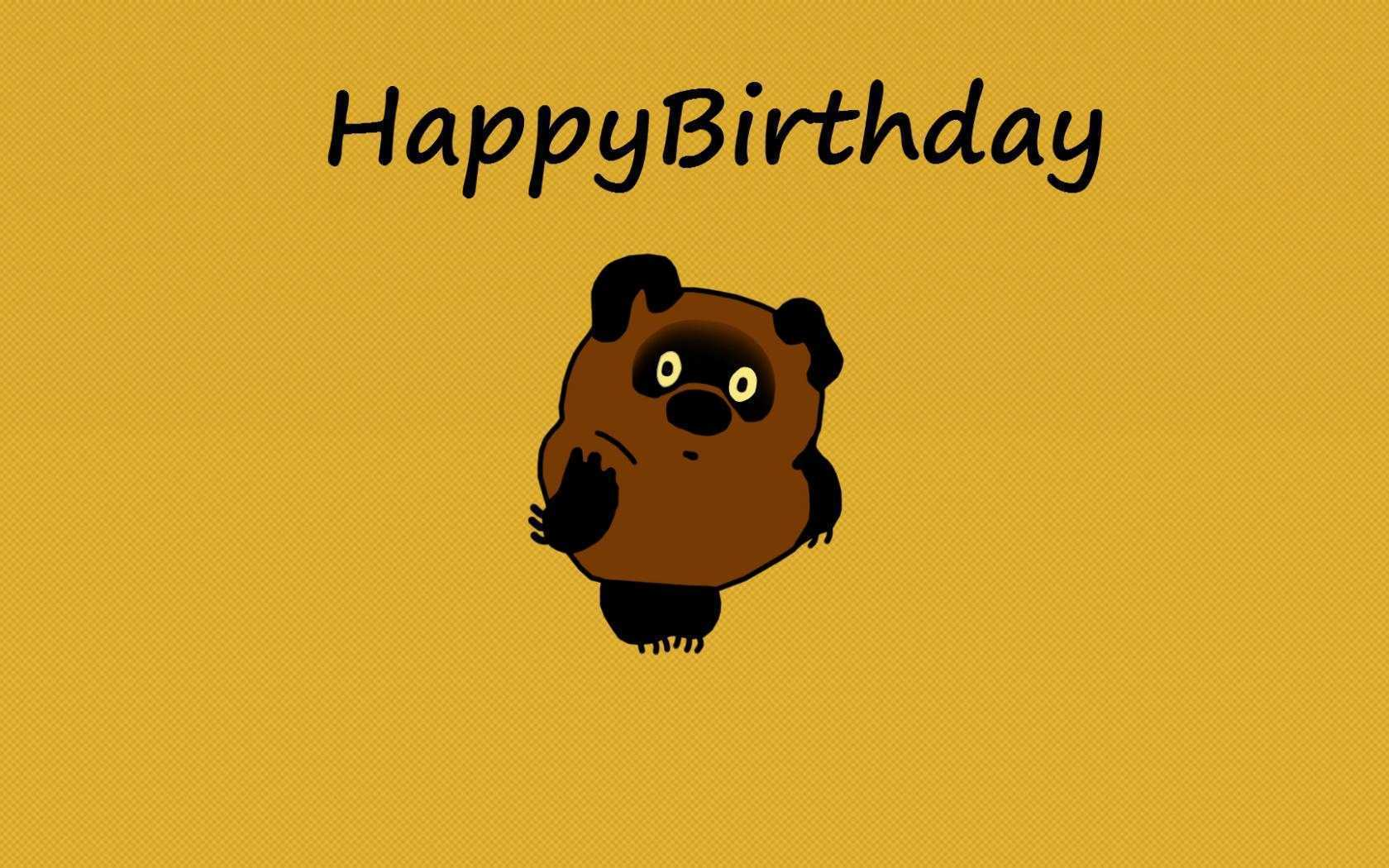 funny happy birthday wallpaper ; weird-happy-birthday-images-best-of-funny-happy-birthday-hd-wallpaper-of-greeting-of-weird-happy-birthday-images