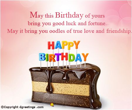general birthday card messages ; 577317f67103dfb2d5a3c22c08a92ff6
