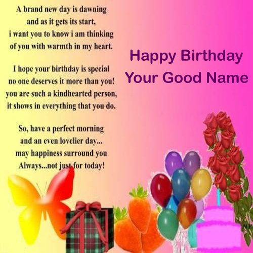 greeting card birthday with name ; 1456841223_71551786