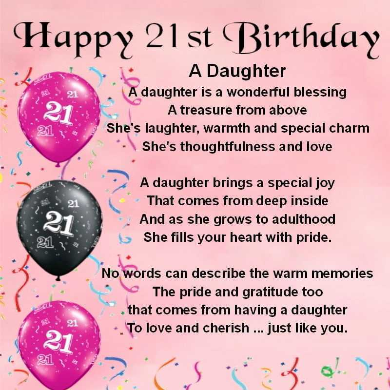 happy 21st birthday images for her ; 21st-birthday-quotes-for-her-elegant-happy-21st-birthday-quotes-from-mother-to-daughter-image-of-21st-birthday-quotes-for-her