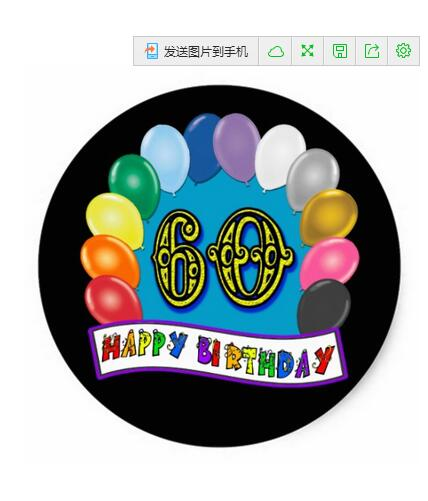 happy 60th birthday stickers ; 3-8cm-60th-Birthday-Balloons-Happy-Birthday-Sticker