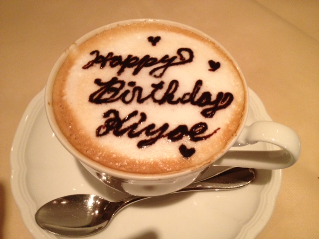 happy birthday coffee images ; %25E5%2586%2599%25E7%259C%259F+(33)