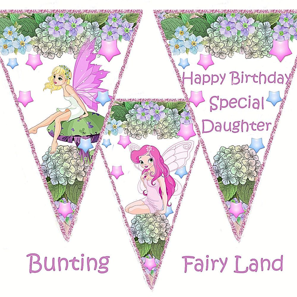 happy birthday daughter banner ; f5d8d198dcd0ce58e486425567fe5602