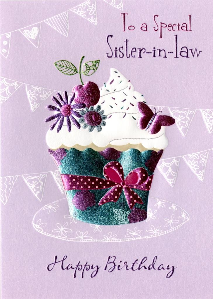 happy birthday greeting cards for sister in law ; DRS020