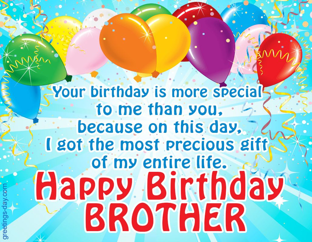 happy birthday greetings card for brother ; 7b102efbfa9fa9e7de230c3df1c0c9e8