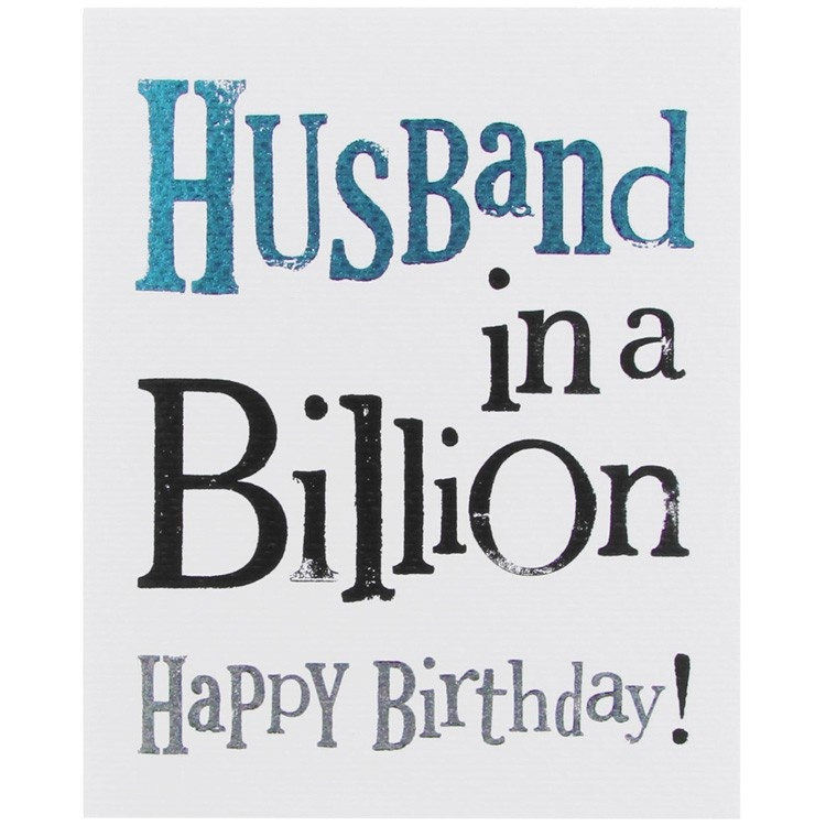 happy birthday husband quotes ; happy-birthday-husband-quote-2-picture-quote-1