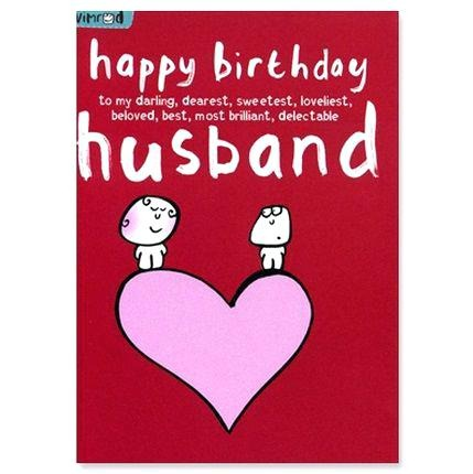 happy birthday husband quotes ; happy-birthday-to-my-husband-funny-quotes-and-happy-birthday-to-my-complete-happy-birthday-husband-quotes