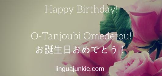 happy birthday in japanese writing ; 1