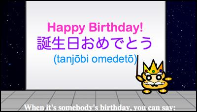 happy birthday in japanese writing ; happy-birthday