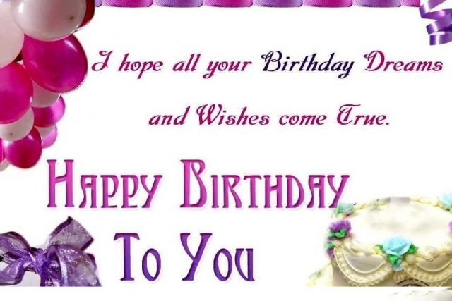 happy birthday matter ; wonderful-Birthday-Wishes-for-Friend-with-Images-640x427
