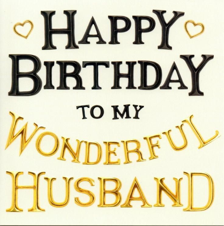 happy birthday meme for husband ; 27e16078773739e28ed543631d939089