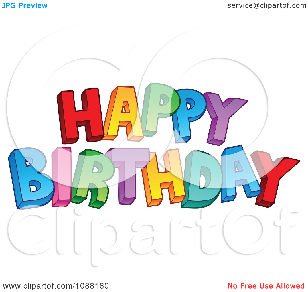 happy birthday panda clipart ; birthday-banners-clipart-32