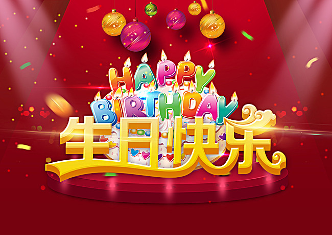 happy birthday posters free ; 9257ea18f3c50e3