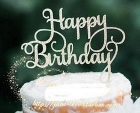 happy birthday sign for cake ; wd044-glittering-happy-birthday-sign-cake-decoration-goodmorning-bs-1604-21-GoodMorning_BS@3