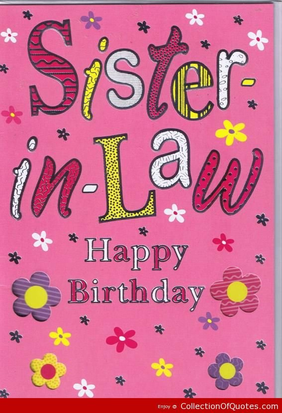 happy birthday sister in law quotes pictures ; Sister-In-Law-Happy-Birthday