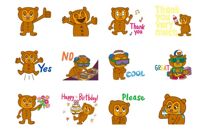 happy birthday sticker line ; LINE%252BThe%252BParappa%252BRapblog%252B%2525281%252529