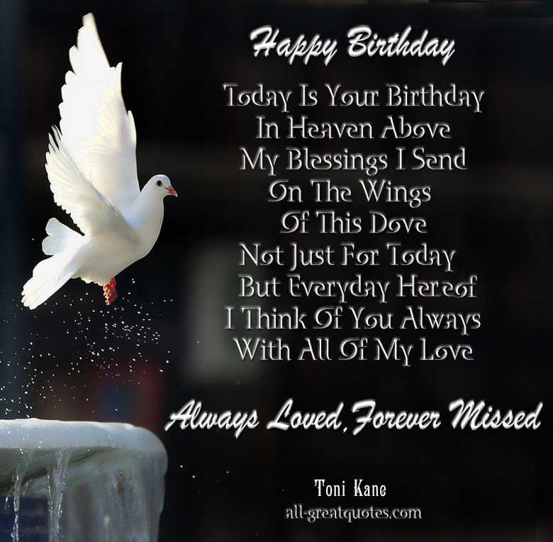 happy birthday to my angel in heaven ; ec7ea3cd0c1a1b3309d4ea6a906b5b48
