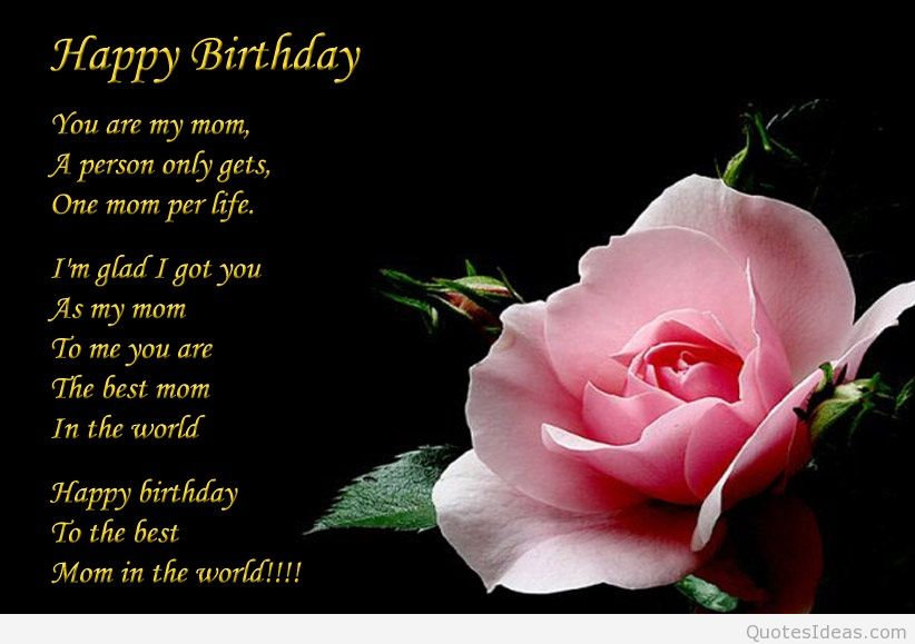 happy birthday to my mom in heaven quotes ; 201227172512_yayz