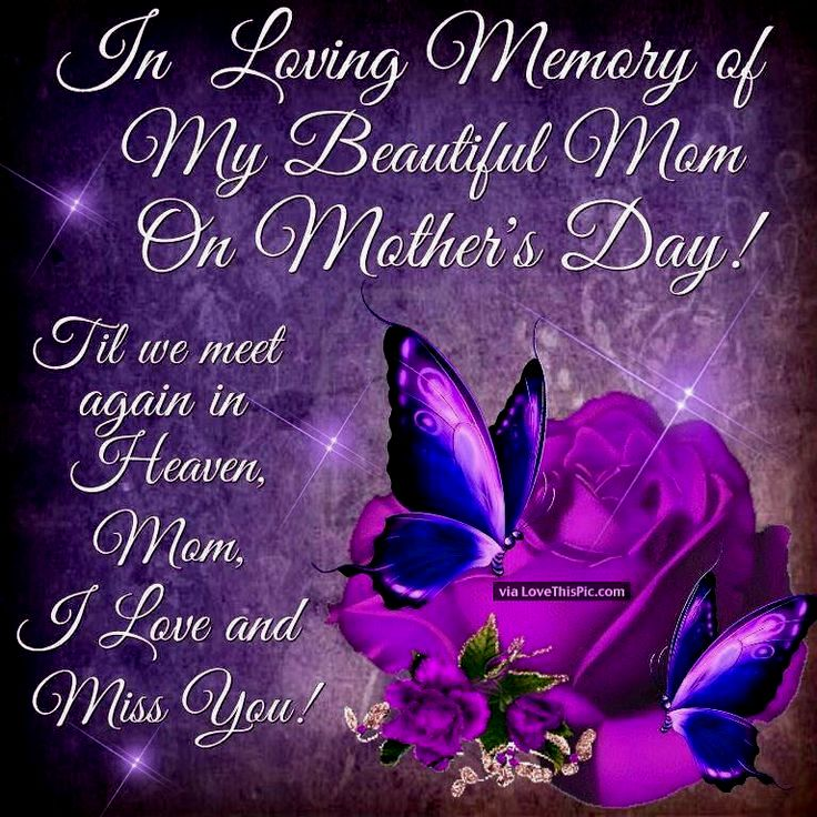 happy birthday to my mom in heaven quotes ; beautiful-happy-birthday-to-my-mom-in-heaven-quotes-portrait-new-happy-birthday-to-my-mom-in-heaven-quotes-model