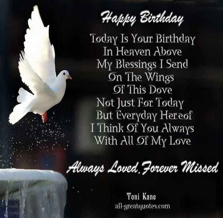 happy birthday to someone in heaven ; wishing-someone-a-happy-birthday-in-heaven-unique-25-best-birthday-in-heaven-quotes-on-pinterest-of-wishing-someone-a-happy-birthday-in-heaven