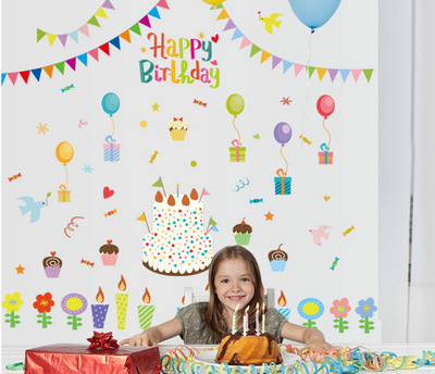 happy birthday wall posters ; DIY-Cartoon-Happy-Birthday-Wall-Sticker-Flag-Kids-Rooms-Home-Decoration-Wall-Decal-Stickers-Birthday-Party