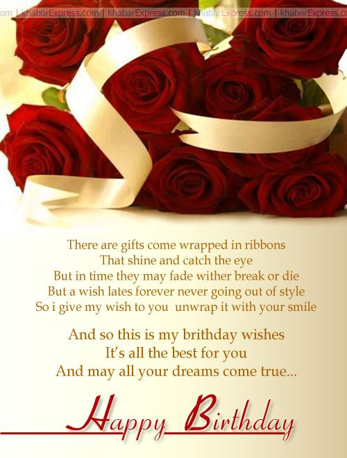 happy birthday wish you all the best god bless you ; ca5efd986f3e53267fbb5a1087b992d0