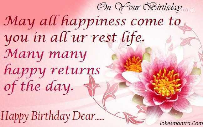happy birthday wishes message in english ; happy-birthday-text-message-images-awesome-birthday-wishes-sms-for-girlfriend-in-english-of-happy-birthday-text-message-images