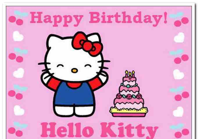 hello kitty happy birthday meme ; happy-birthday-hello-kitty-meme
