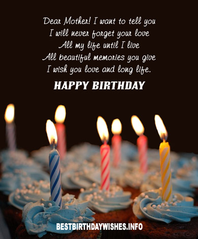 i want birthday wishes ; birthday-wishes-for-mother