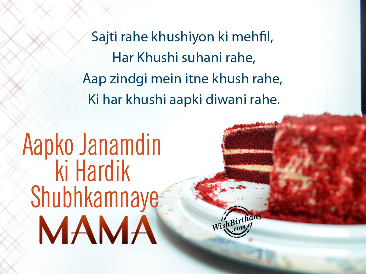 i wish you happy birthday quotes ; Mama-ji-Wishing-you-happy-birthday