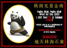 kung fu panda birthday invitation printable ; dae656cfaea2aa225cd8f4216df3cd67--panda-birthday-party-panda-party