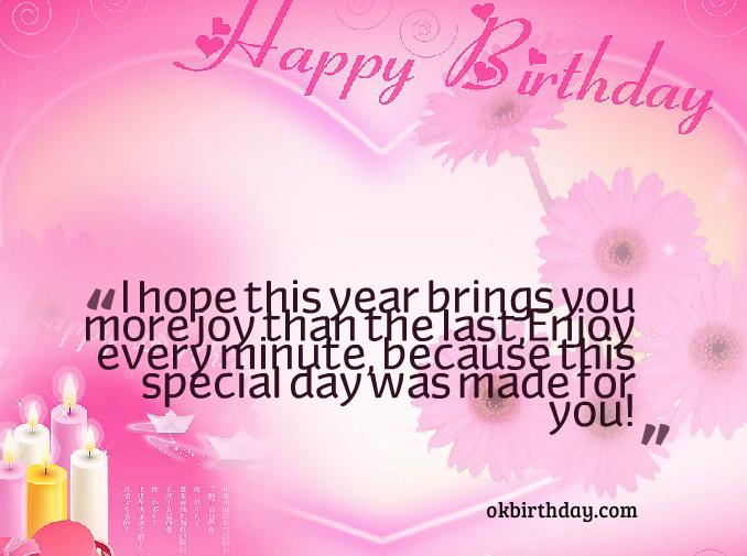 last birthday wish quotes ; 2-birthday-wishes-for-sister
