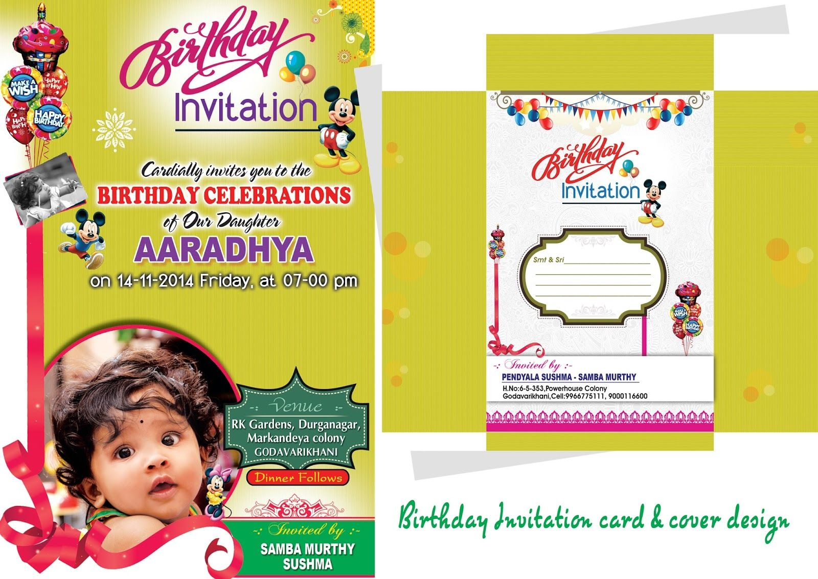 making a birthday invitation in photoshop ; 69e5203062a3b7f9073550fd841cab67