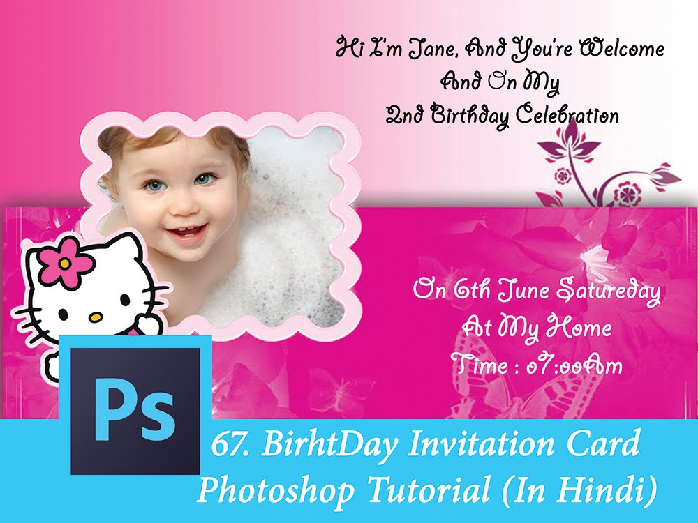 making a birthday invitation in photoshop ; maxresdefault