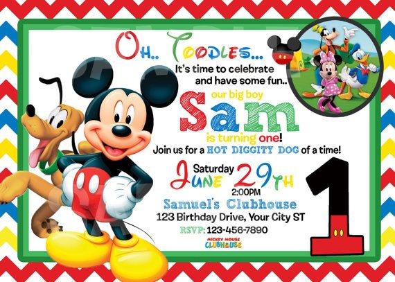 mickey mouse clubhouse birthday poster ; Free-Printable-Mickey-Mouse-1st-Birthday-Invitation