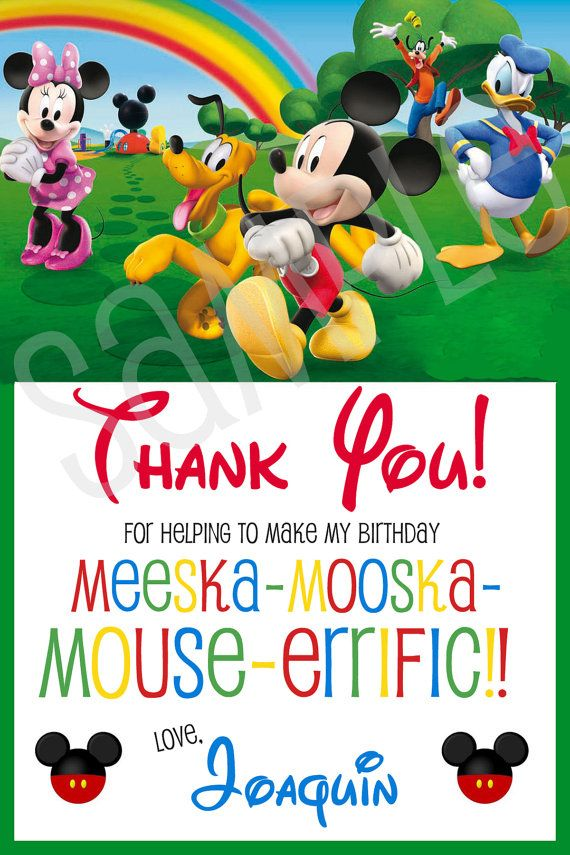 mickey mouse clubhouse birthday poster ; b6e8a45ce8893910bf99254570d775bb--mickey-mouse-clubhouse-birthday-mickey-mouse-birthday