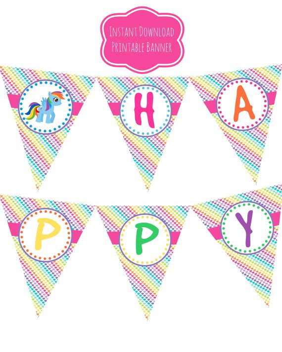 my little pony happy birthday banner ; 1ab90773578b5e74f9a01490d54fcecb