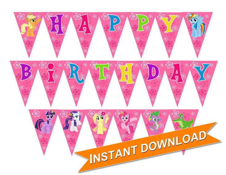 my little pony happy birthday banner ; be20e0ceaf923329477ff64c0a682cd4--my-little-pony-birthday-pink-birthday